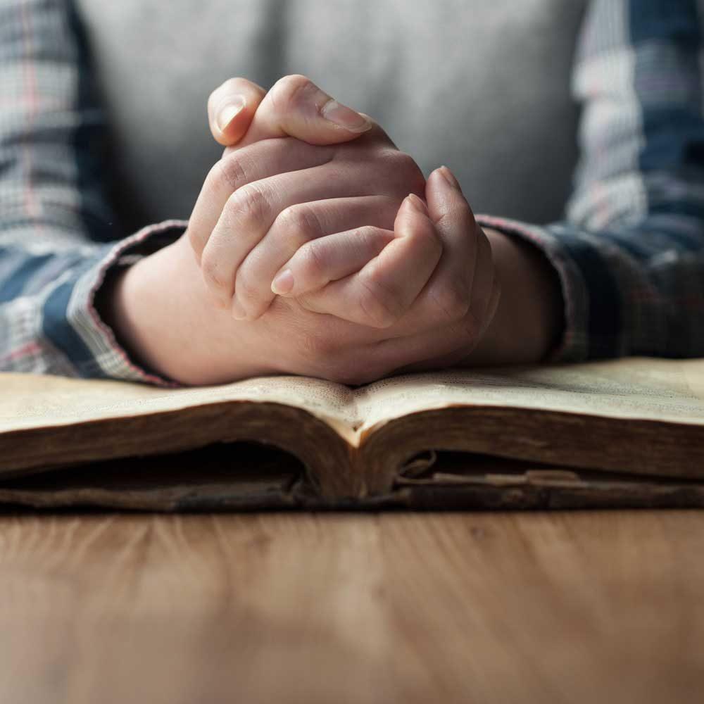 Лечебната сила на молитвата
