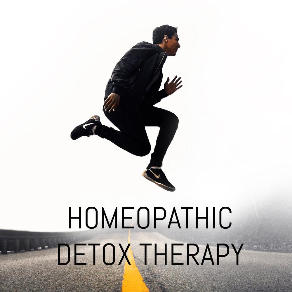 Хомеопатична детокс терапия