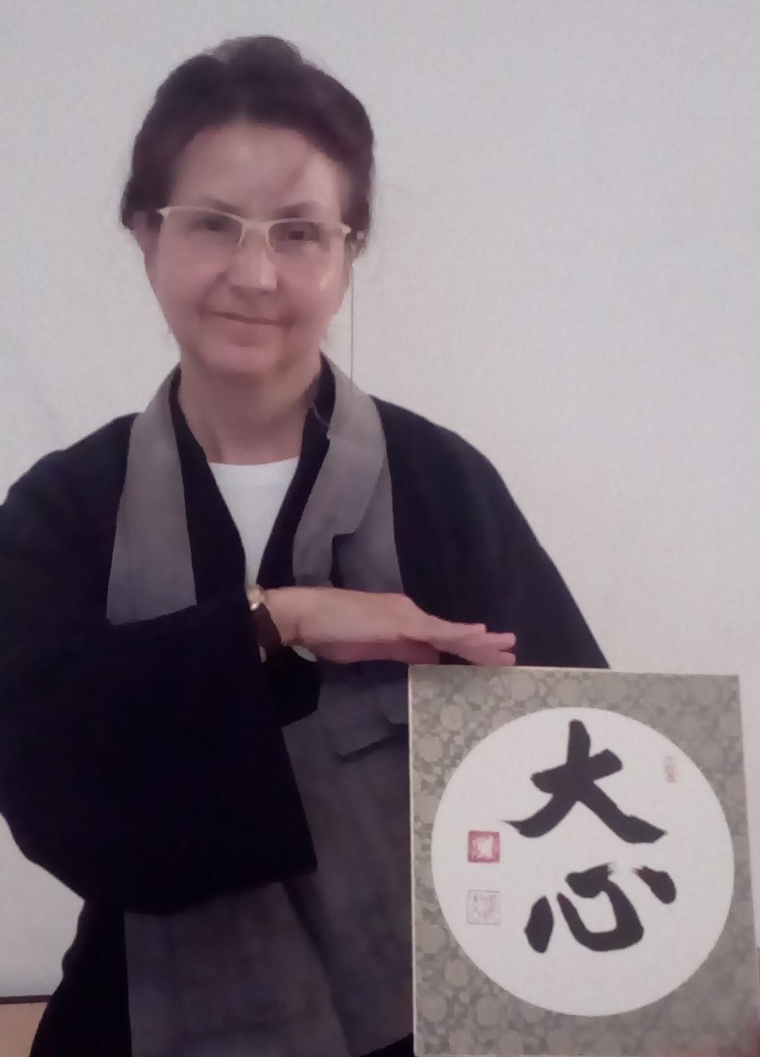 Златина Георгиева - астролог, психолог